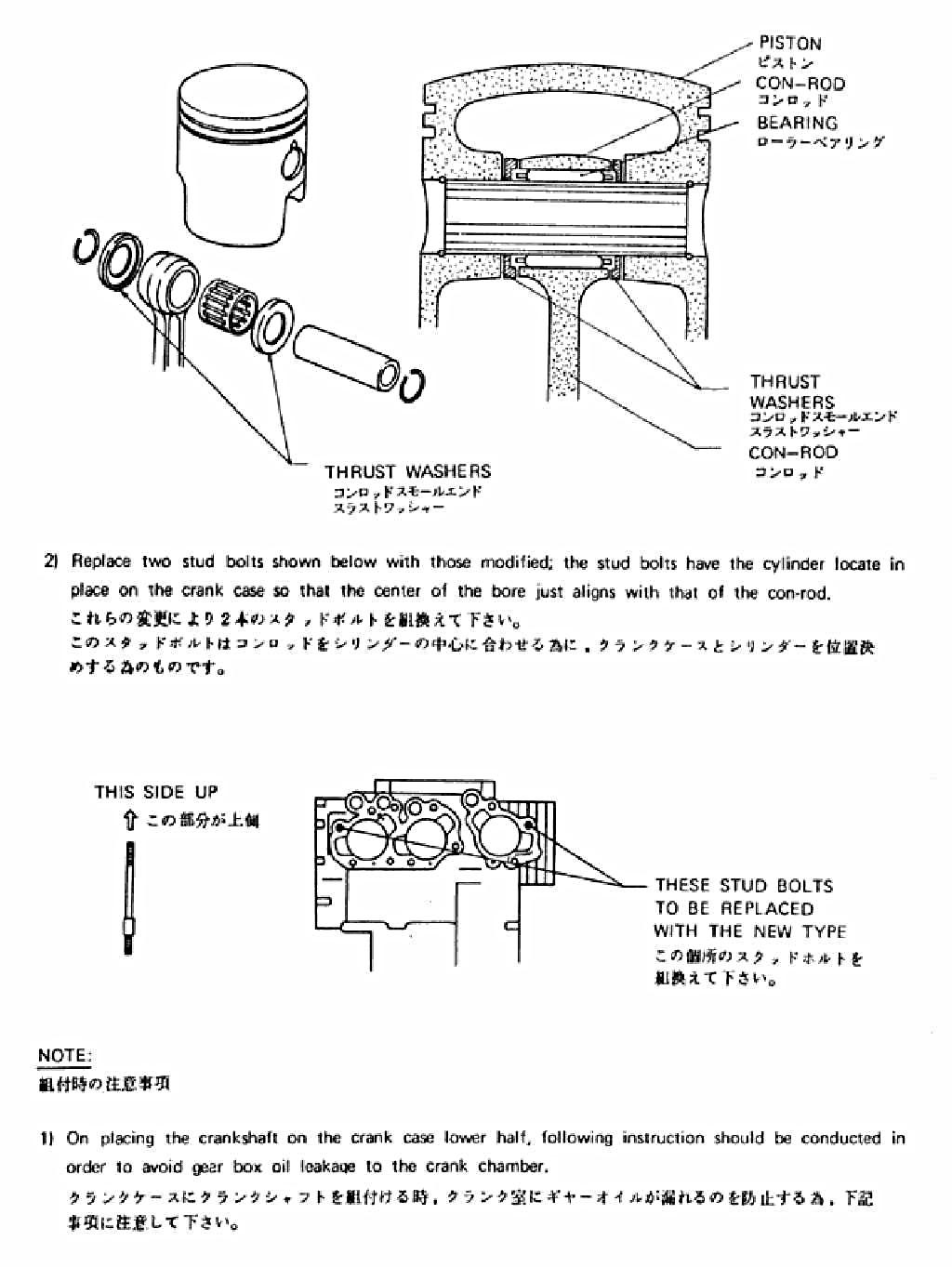 What Is Park Circuit Sensor On Wiper Motor Sciento Fixya